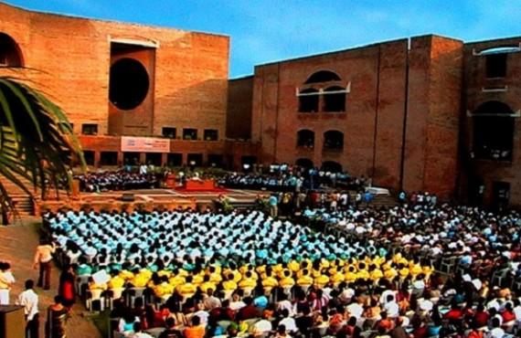 IIM-Ahmedabad-IIMA-Indian-institute