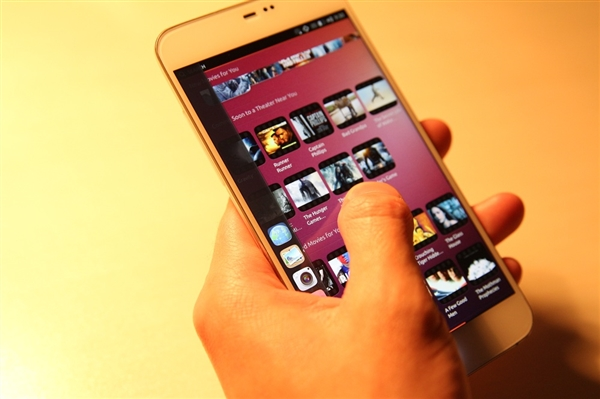 Meizu Mx4 Will Run Ubuntu, Can Be In The Mwc Show