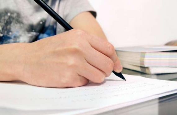 Create High Quality Essays