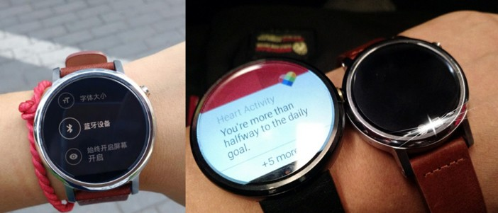 Moto 360L And 360S: Surface In Leaked Photos