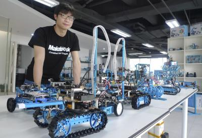 China The Number One Of High Tech Products