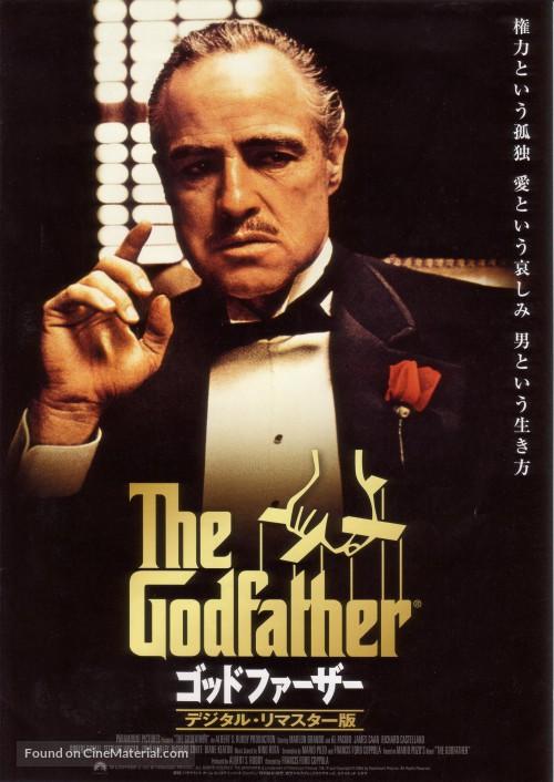 Godfather | moxietoday.com