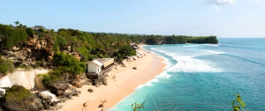5 Eye-Catching Tourist Attractions In Indonesia
