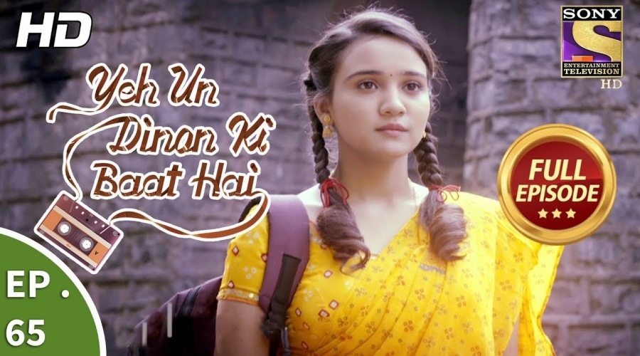 Yeh Un Dinon Ki Baat Hai Full Episode Cast and Main Characters