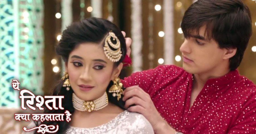 Yeh Rishta Kya Kehlata Hai Full Episode Star Plus Wiki Story and Characters